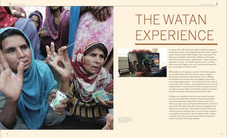 Blog-Pak-Final-5-Watan-Experience